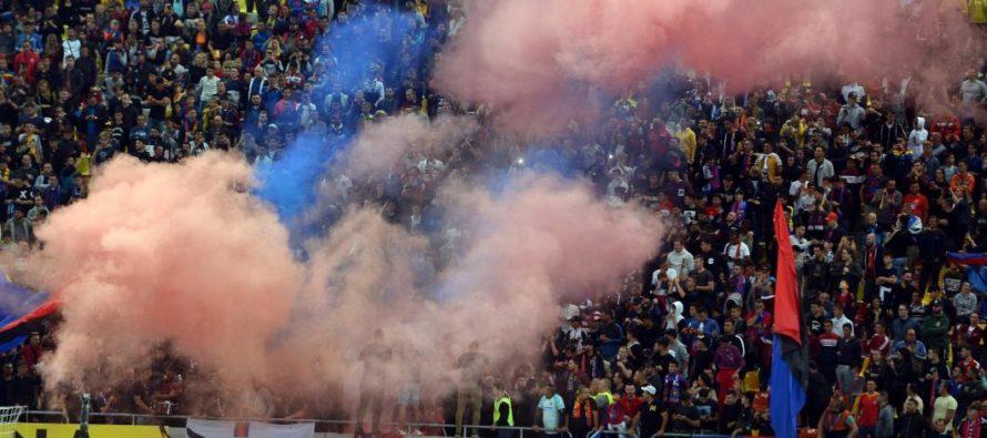 Stadionul Maracana, închis pentru fotbal
